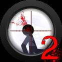 火柴人狙击手2