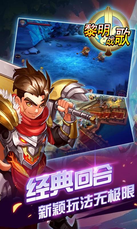 战歌 warsong 中文 版