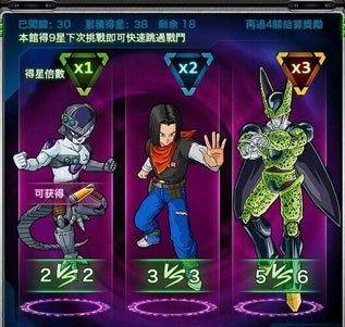 龙珠Z神与神手游360客户端最新版