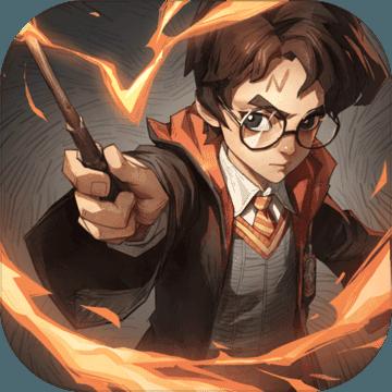 哈利波特:魔法觉醒 网易版