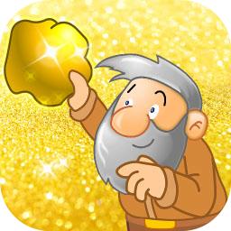 黄金矿工(测试版)