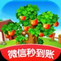 美丽果园v1.0.3