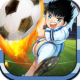 足球小将HD安卓版