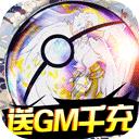 果果联萌-送GM千充