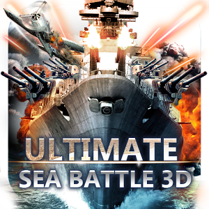 海战:战舰修改版
