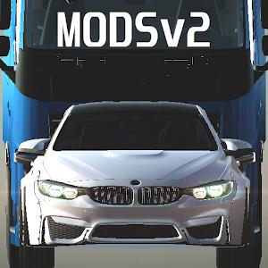 真正的停车场-Mods v2