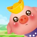 点点养猪场v1.0.1