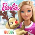 芭比娃娃梦幻屋v1.0