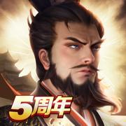 朕的江山v2.14.7