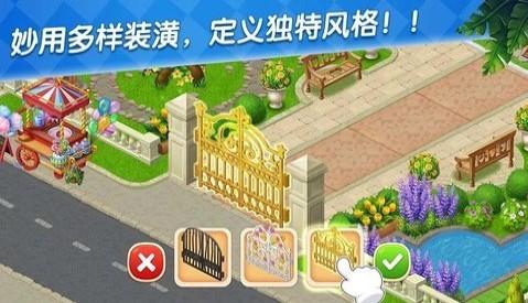 一个村庄的模拟经营游戏下载