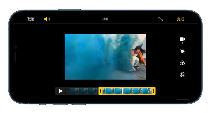 如何在 iPhone 13 上修剪视频长度和调整慢动作视频?