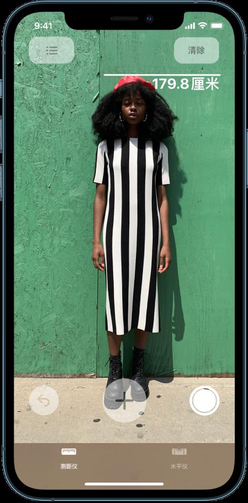 怎样使用 iPhone 13 Pro 测量身高?