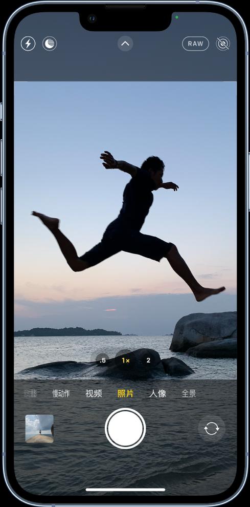 小技巧:使用 iPhone 13系列拍摄惊艳的照片和视频